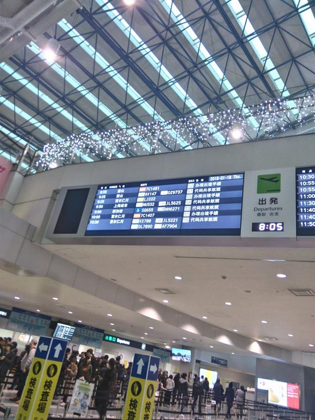 福岡空港国際線ターミナル2018年1月