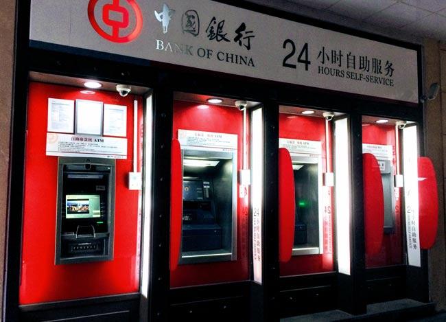 上海市内のショッピングモールの中国銀行ATM 2018年1月