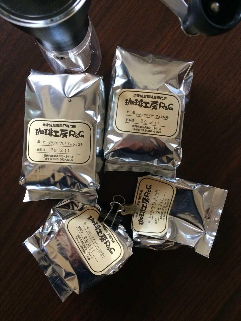 自家焙煎の珈琲豆は高い?コンビニコーヒーより割安で驚いた。
