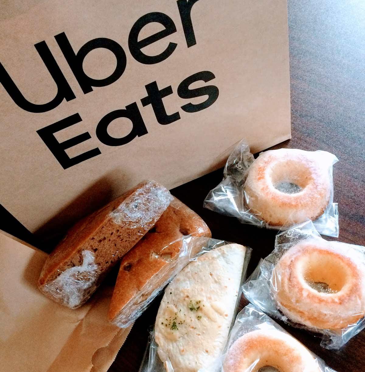 Uber Eatsが福岡でサービス開始、レストランで買ってどこでも食事できるスタイル