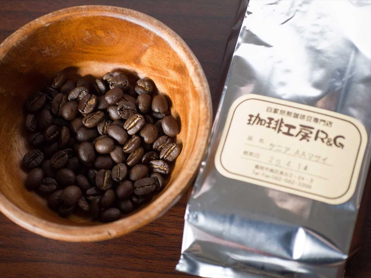 「珈琲工房R&G」さん|コーヒーの生豆を選んで焙煎、部屋中にずっと新鮮な香りが漂う。